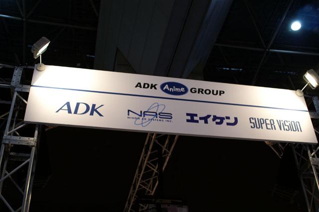 Logo ADK ^^ Adk1